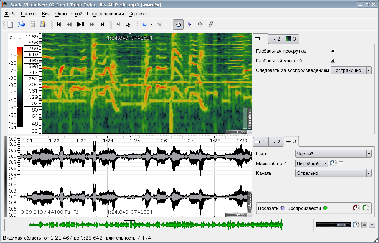 Sonic Visualiser screenshot
